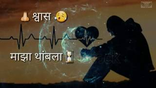 whatsapp marathi status video   song Dur Dur