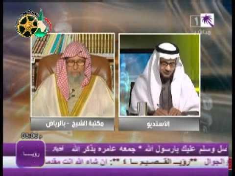 فتوى حكم كشف الوجه للنساء للشيخ صالح الفوزان Youtube