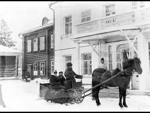 Город Реутов. Из прошлого в наши дни. 1891 - 2019 гг.