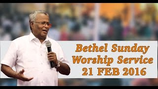 Bethel Sunday Worship _ 21 Feb 2016
