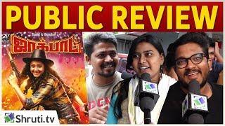 Jackpot Public Review | Jyothika, Revathi | Jackpot Movie Review