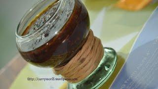 Puli Inchi /പുളി ഇഞ്ചി/Inji Curry /ഇഞ്ചിമ്പുളി /Onam-Vishu Sadya Special|Eps:no-26