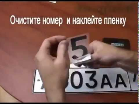 Traffic Speed camera hide car license number plate