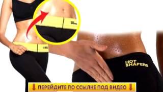 Bradex Шорты Для Похудения