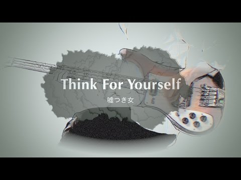 Think For Yourself 嘘つき女 - The Beatles karaoke cover