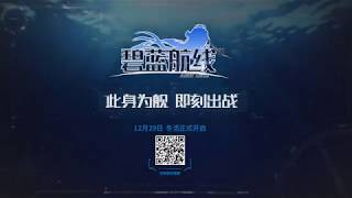 bilibili動画から リンク元:https://www.bilibili.com/video/av17650330/