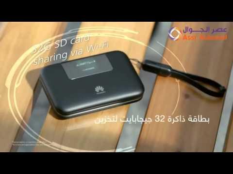 HUAWEI Mobile WiFi E5377   FunnyCat TV