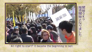 テクノプラザかつしか宣伝係のムーディ勝山さんが、「かつしかフードフ...