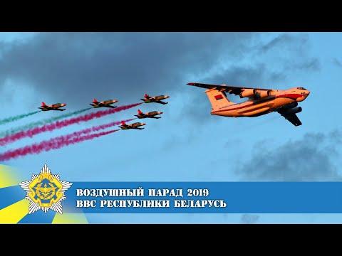 Ту-22 показал эффектный трюк на параде: видео