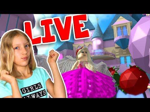 Roblox Live!