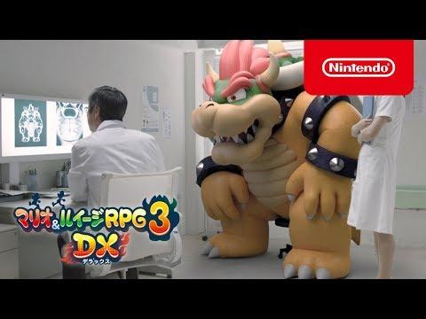 マリオ&ルイージRPG3 DX 紹介映像