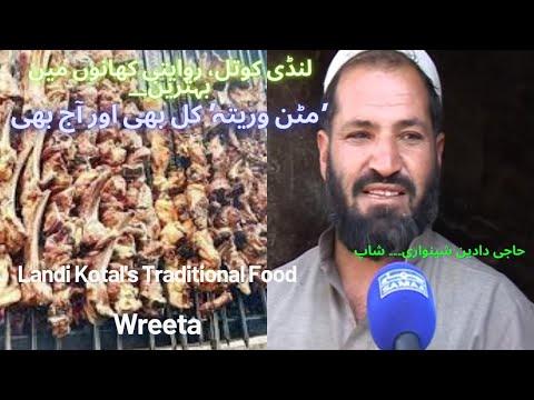 Landi Kotal traditional food werta khyber agency  report by WaheedUllah Afridi mpeg2video