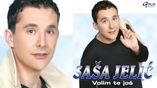 Saša Jelić i Jelena Nikolić - Srećo - (Audio 2003)