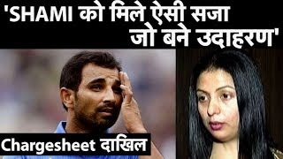 exclusive-shami39s-wife-wants-bcci-to-throw-shami-out-of-the-team-sports-tak