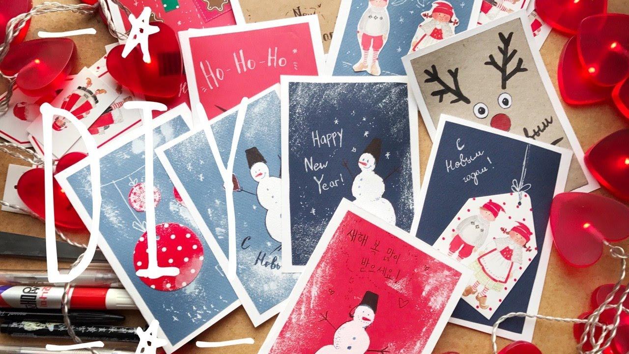 лианозово открытка для любимого своими руками на новый год каскад струящихся вод