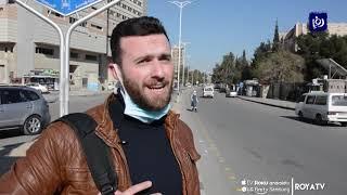 كورونا تفعل ما عجزت عنه الحرب في سوريا 30/3/2020