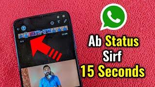 Whatsapp Status 15 Seconds Problem ! WhatsApp Update ! Status video time limit !