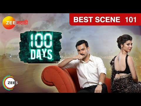 100 Days | Marathi Serial | Episode - 101 | Zee Marathi TV Serials | Best Scene - 2