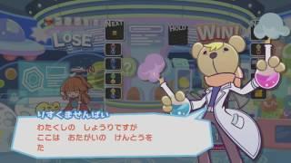 [Stream VOD] Puyo Puyo Tetris with Christiaan