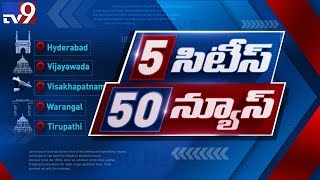 5 Cities 50 News || Top News
