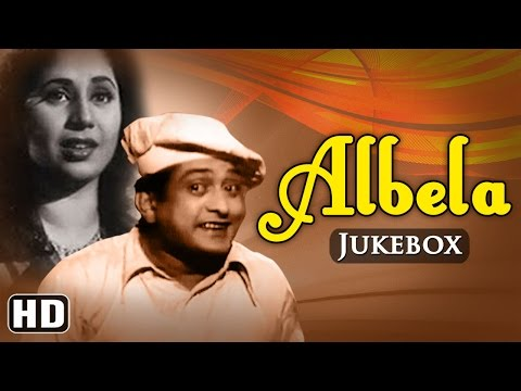 All Songs Of Albela  Geeta Bali  Bhagwan  Superhit Black And White Songs HD