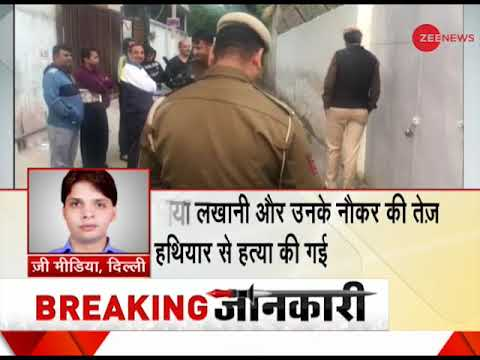 Delhi Fashion Designer Help Killed In Vasant Kunj Double Murder Youtube