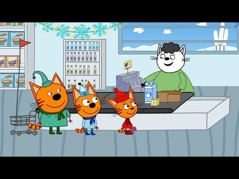 Три кота | Поход в магазин | Серия 10 | Мультфильмы для детей