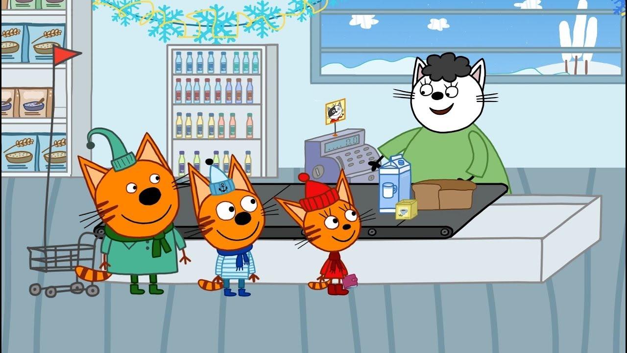 Мультик три кота 1 сезон 1 серия