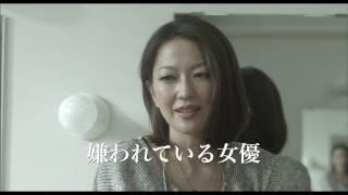 映画監督神林(小市慢太郎)は15年ぶりに新作映画『約束の日』を撮ること...