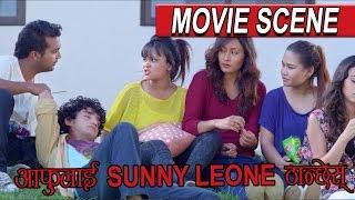 आफुलाई Sunny Leone ठन्छेस    Move Clips    Hostel Returns    Naajir Husen Act