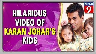 Karan Johar's funny video with his kids