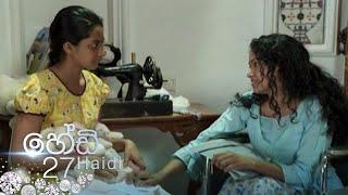 Haidi | Episode 27 - (2020-09-10) | ITN Thumbnail