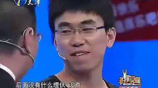 爆笑幽默清华理工男遭Boss高薪疯抢