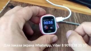Как поменять сенсорлы экран - тачскрин арналған ақылды балалар сағаттарында Smart watch baby Q80 Q90