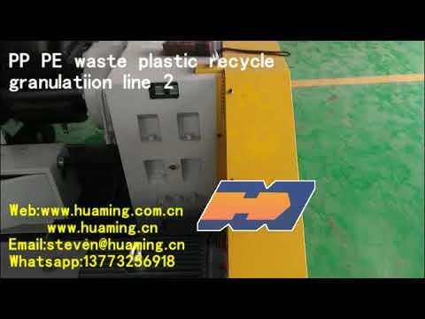 PS PVC PP PE Granulating Machine Plastic Recycling ...