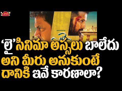 LIE Telugu Movie REVIEW and RATING   Nithiin   Megha Akash   Hanu Raghavapudi   Super Movies Adda