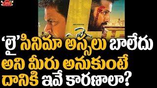 LIE Telugu Movie REVIEW and RATING | Nithiin | Megha Akash | Hanu Raghavapudi | Super Movies Adda