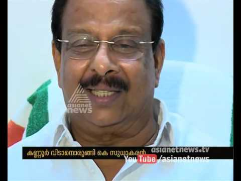 K Sudhakaran about to leave Kannur Assembly Constituency