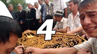 1 КУНДА 4 ТА ТОБУТ ЧИККАН ОИЛА...