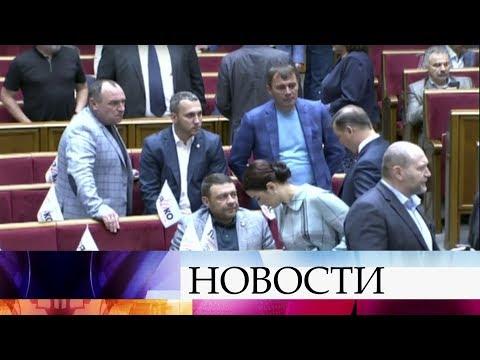 На Украине распалась коалиция в Верховной Раде.
