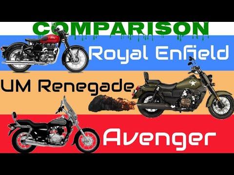 UM Renegade Commando Review | Compare commando vs Enfield Classic vs Bajaj Avenger 220 Cruise - IRT