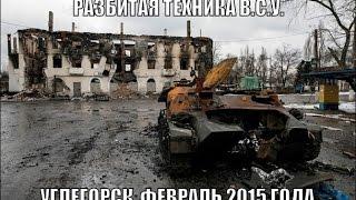Команда КВН Новороссии: