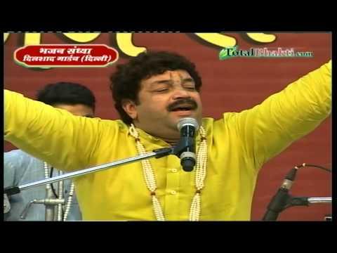 Bhaiya Krishan Das Ji | Albeli Swamani Radha | Bhajan Sandhya | Dilshad Garden (Delhi)