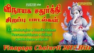 Pillayar padalgal | Vinayaka chaturthi songs special 2017 | Tamil