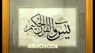 Surah Yasin - Ahmed Al Ajmi-   سورة يس   احمد العجمي