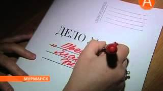 «Коммунальный детектив» перебрался на среду 05.03.2014
