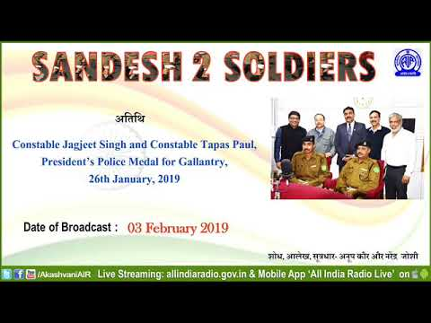 Sandesh 2 Soldiers (DOB: 3rd February, 2019)