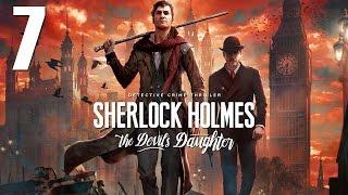 Шерлок Холмс - Дочь Дьявола [Бесчестие. Часть 1]