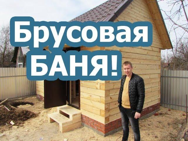 бани владимирская область купить под ключ
