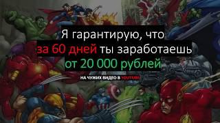 Fun-fishermen.org мой отзыв о проекте. Почему инвестировал 20000 рублей